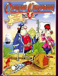 Movie cartoon online - Page 91